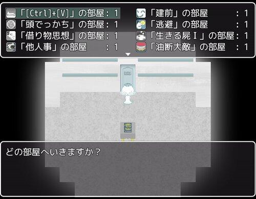 CAST A Game Screen Shot5