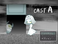 CAST Aのゲーム画面