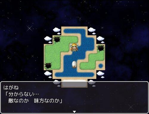 融合部隊ラヴピース Game Screen Shot1