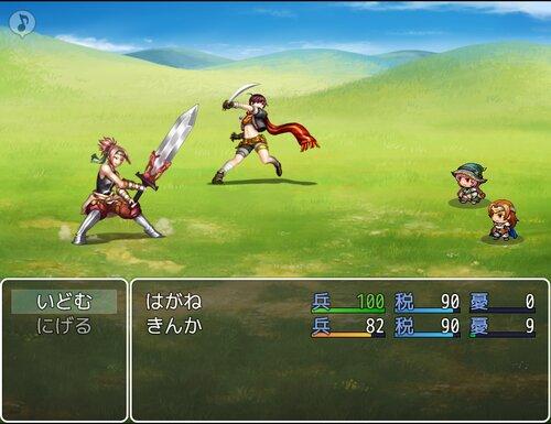 融合部隊ラヴピース Game Screen Shot2