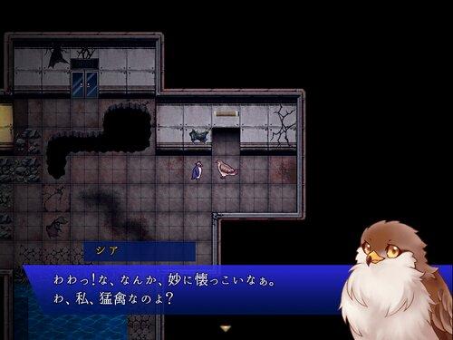 ソラの想い ウミの声 Game Screen Shot1