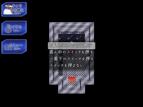 ソラの想い ウミの声 Game Screen Shot2