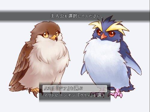 ソラの想い ウミの声 Game Screen Shot4