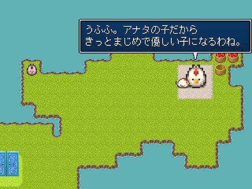 父、勇者になる。 Game Screen Shot4