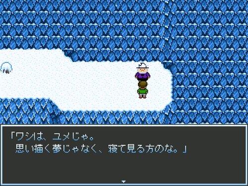 ユメトワ Game Screen Shot1