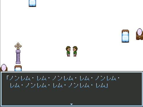 ユメトワ Game Screen Shot3