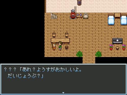 ユメトワ Game Screen Shot4