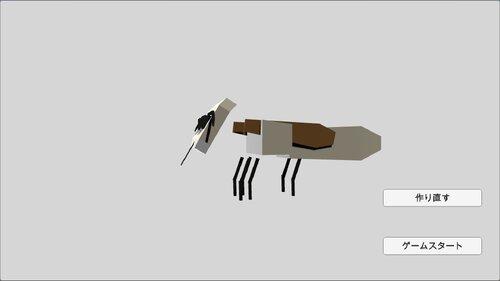 一生懸命に生きる虫を助けたり助けなかったりするゲーム Game Screen Shot1