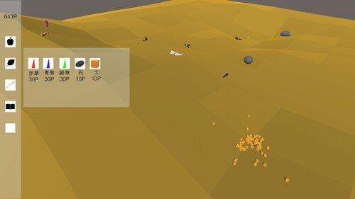 一生懸命に生きる虫を助けたり助けなかったりするゲーム Game Screen Shot3