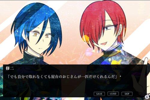 金魚の鼓動 Game Screen Shot1