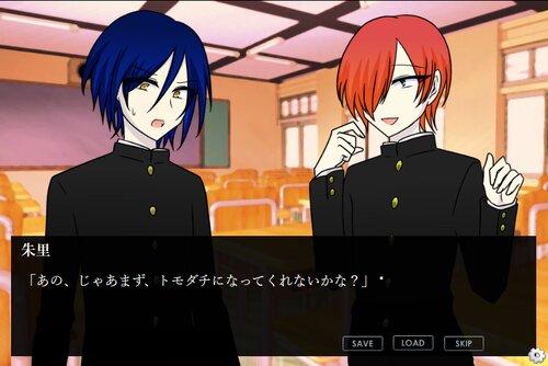 金魚の鼓動 Game Screen Shot2