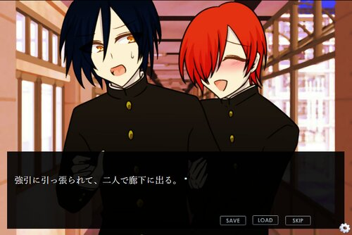 金魚の鼓動 Game Screen Shot3