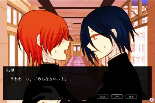 金魚の鼓動 Game Screen Shot4