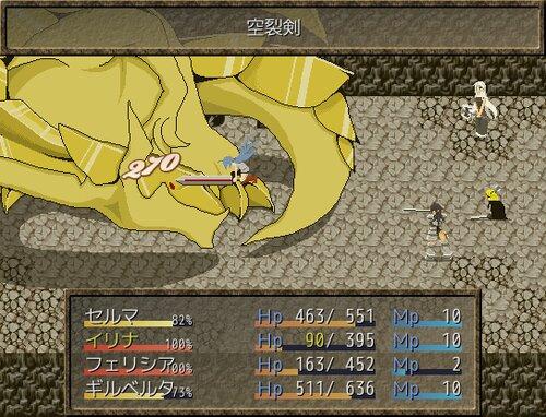 Dragon Truster Game Screen Shot