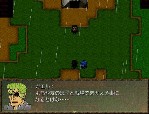Dragon Truster Game Screen Shot4