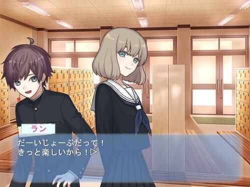 四階の怪談 Game Screen Shot2