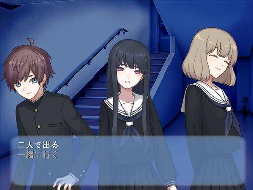 四階の怪談 Game Screen Shot4