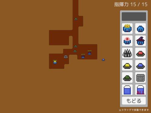 すらいむの巣 Game Screen Shot1