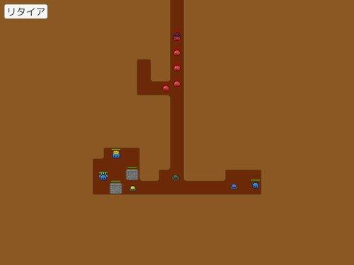 すらいむの巣 Game Screen Shot2