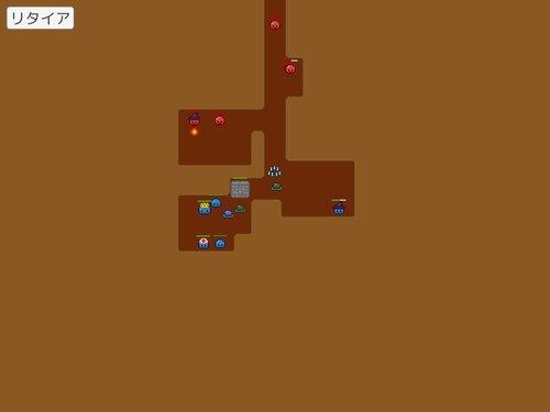 すらいむの巣 Game Screen Shot5