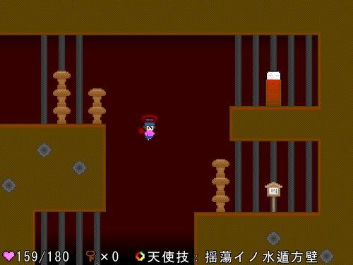エンジェリングⅣ 桜花爛漫春うらら Game Screen Shot3