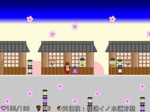 エンジェリングⅣ 桜花爛漫春うらら Game Screen Shots