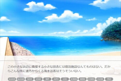 By the sea Game Screen Shot3