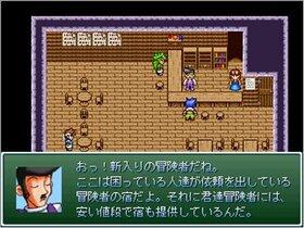 冒険者の道(EASY版) Game Screen Shot2