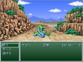 冒険者の道(EASY版) Game Screen Shot5