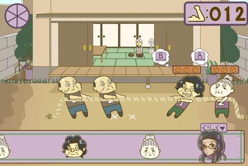 ババアと綱。 Game Screen Shot