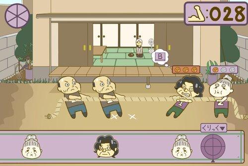 ババアと綱。 Game Screen Shot5