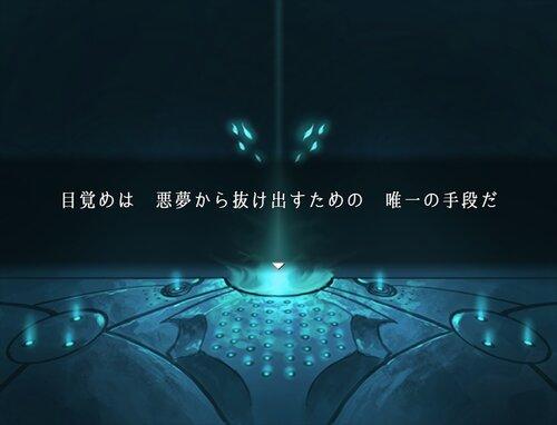 黒の切り札 Game Screen Shot