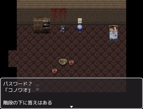 マインドハウス Game Screen Shot3