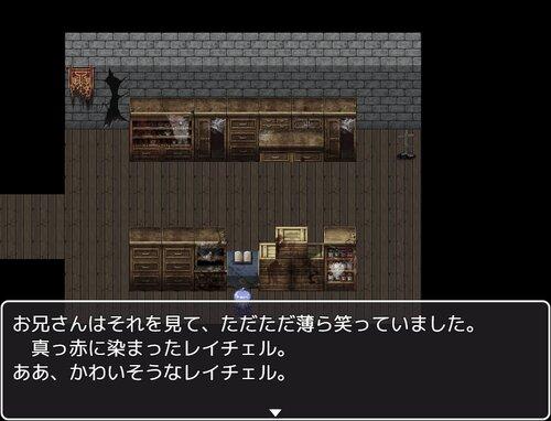 マインドハウス Game Screen Shot4