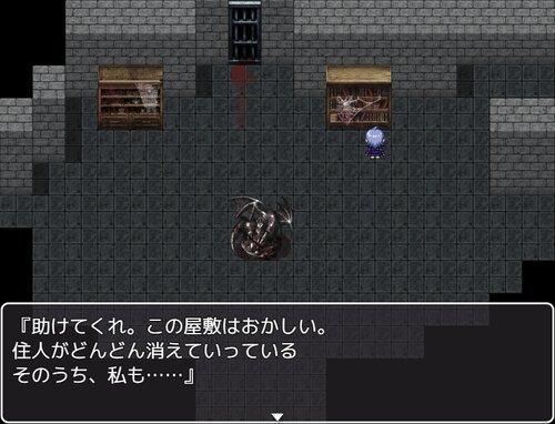 マインドハウス Game Screen Shots