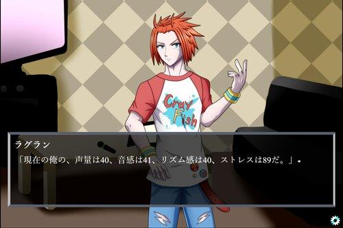 ラグランのカラオケコンテスト! Game Screen Shot4