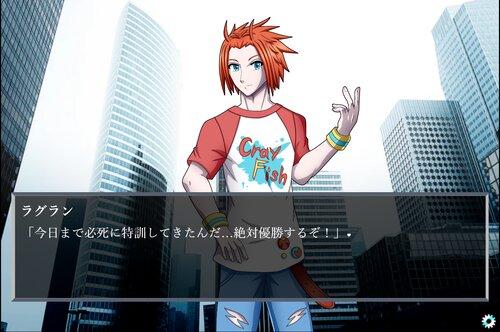 ラグランのカラオケコンテスト! Game Screen Shot5