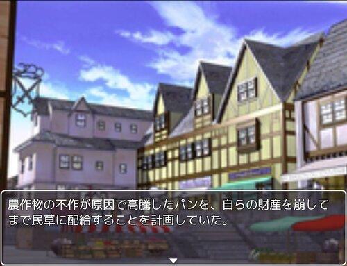 『けぃき』を食べればいいじゃない Game Screen Shot2