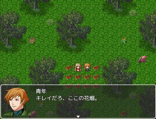 ベルをさがしに Game Screen Shot