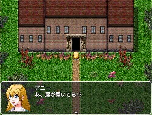 ベルをさがしに Game Screen Shot2