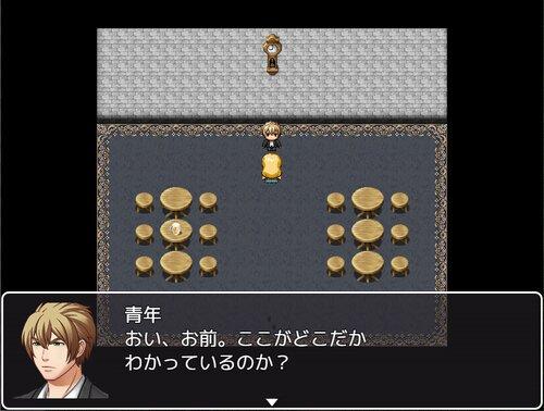 ベルをさがしに Game Screen Shot3