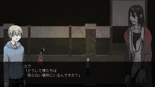 クレヨンの箱 Game Screen Shot