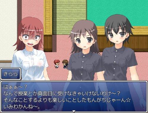 クールな女先輩とギャル子の入れ替わり Game Screen Shots