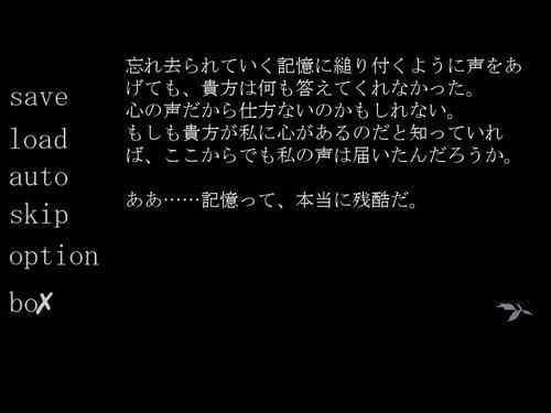 ------ Game Screen Shot2