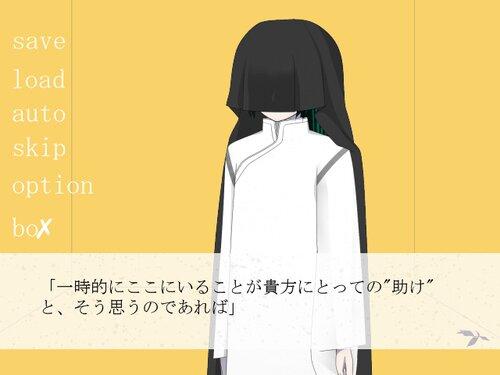 ------ Game Screen Shot4