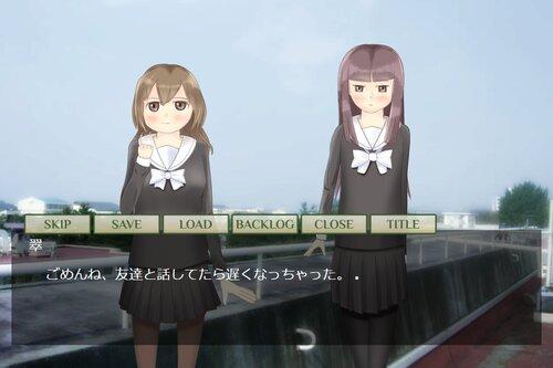 卒業 -suicide trip- Game Screen Shot