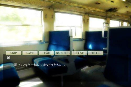 卒業 -suicide trip- Game Screen Shot3