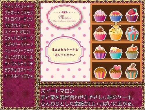 ミルの喫茶店 Game Screen Shot3