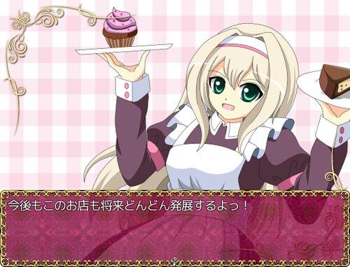 ミルの喫茶店 Game Screen Shot5