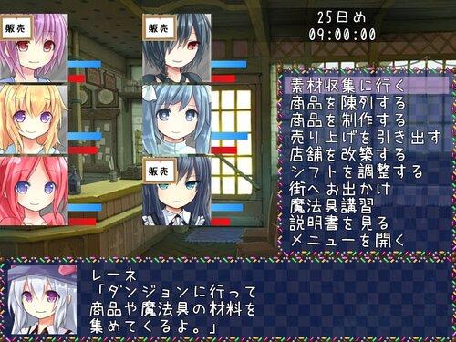 くらふと☆そーされす! Game Screen Shot1